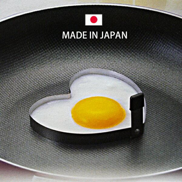 日本製 心型煎蛋器 煎蛋圈 造型煎蛋 不鏽鋼 鬆餅烘培餅乾模具  【SV3230】 快樂生活網