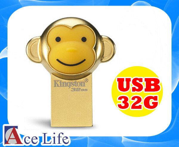 【九瑜科技】Kingston 金士頓 DTCNY16 32G 32GB 猴碟 猴年 生肖碟 USB 隨身碟 售完及下架 只剩最後一組!