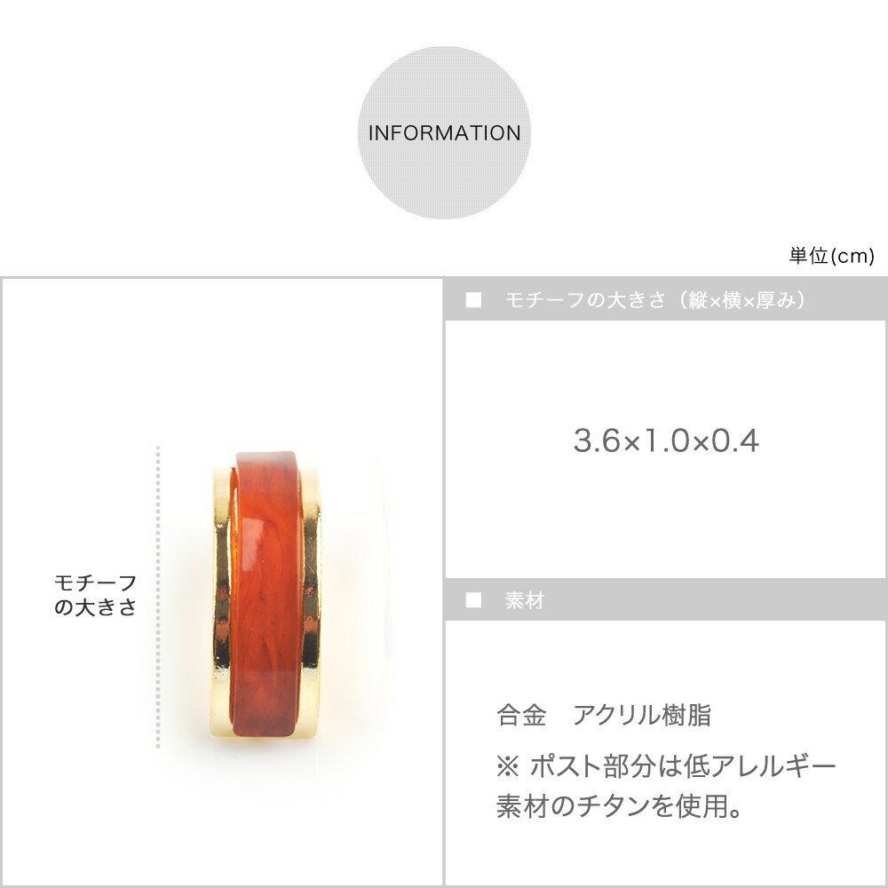 日本CREAM DOT  /  ピアス 金属アレルギー ニッケルフリー ポスト マーブル べっこう べっ甲 モチーフ キャメル グレー お呼ばれ シンプル 上品 清楚 大人 カジュアル 女性 プレゼント  /  qc0376  /  日本必買 日本樂天直送(1290) 5