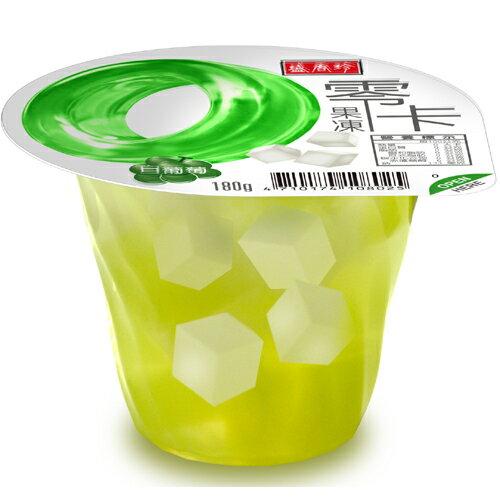 盛香珍 l 零卡大果凍(白葡萄)180gX24杯入(箱)★零卡果凍 甜點 低卡 零熱量 1
