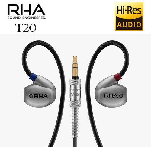 <br/><br/>  英國 RHA  T20 高解析雙動圈入耳式耳機 公司貨保固三年<br/><br/>