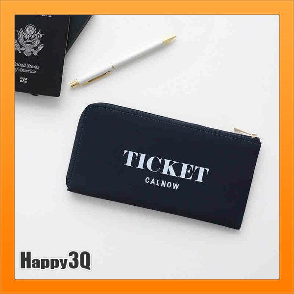 護照夾護照包旅行包外出隨身包出遊出行卡片包信用卡出國-黑灰紅【AAA4603】