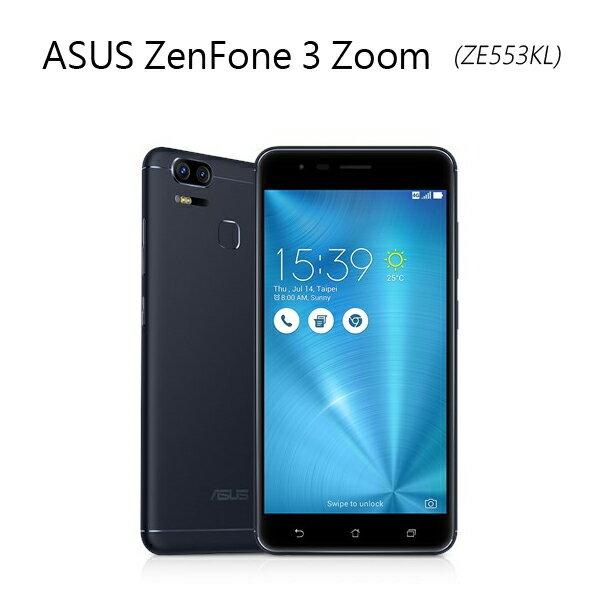 ASUS ZenFone 3 Zoom (ZE553KL) 12 倍變焦雙鏡頭雙卡機~送TypeC傳輸線+原廠保護套+玻璃貼+9600mAh ZenPower移動電源