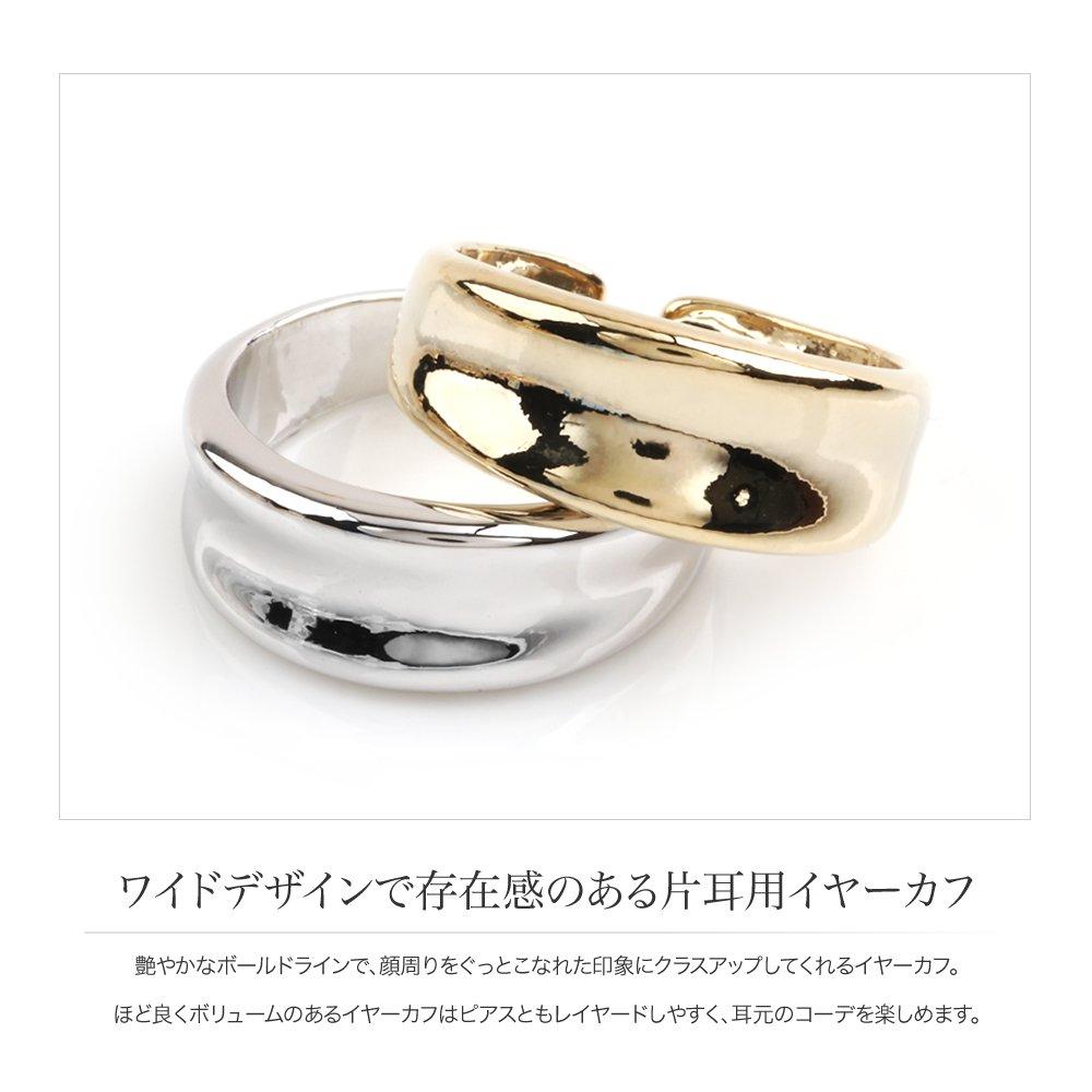 日本CREAM DOT  /  イヤーカフス イヤカフ ウェアリング イヤリング 片耳用 ウェアリング イヤリング 片耳用 レディース メタル 大人カジュアル シンプル 可愛い ゴールド シルバー  /  a03366  /  日本必買 日本樂天直送(990) 2
