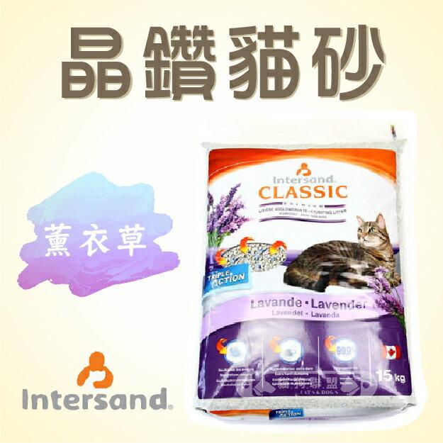 +貓狗樂園+ 加拿大Intersand【晶鑽貓砂。薰衣草香味。15kg】725元