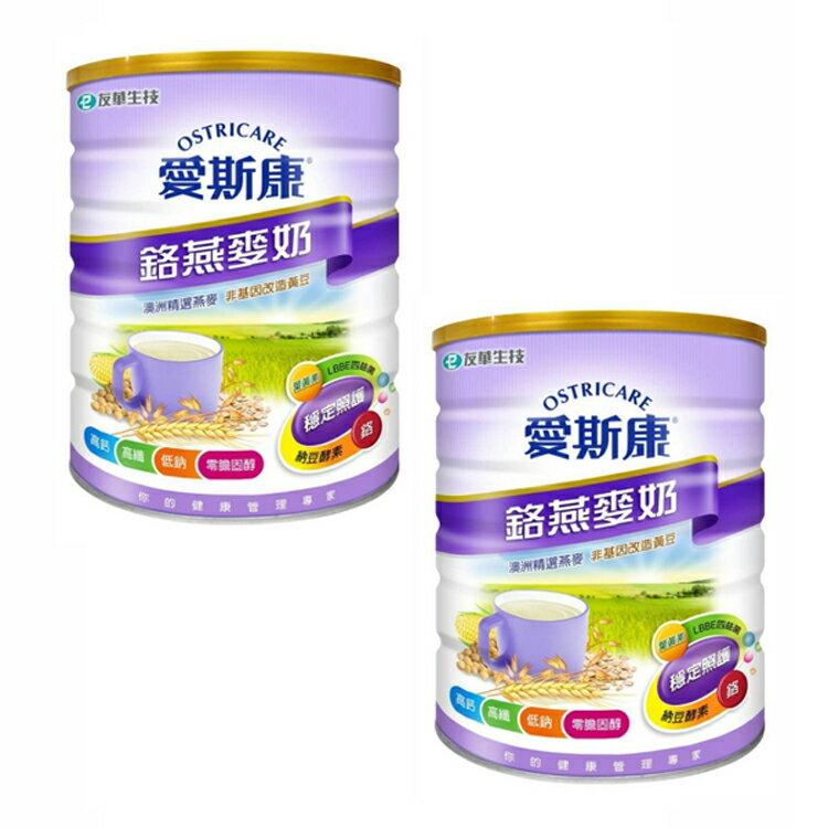 愛斯康 鉻燕麥奶900g 2入【德芳保健藥妝】機能性奶粉