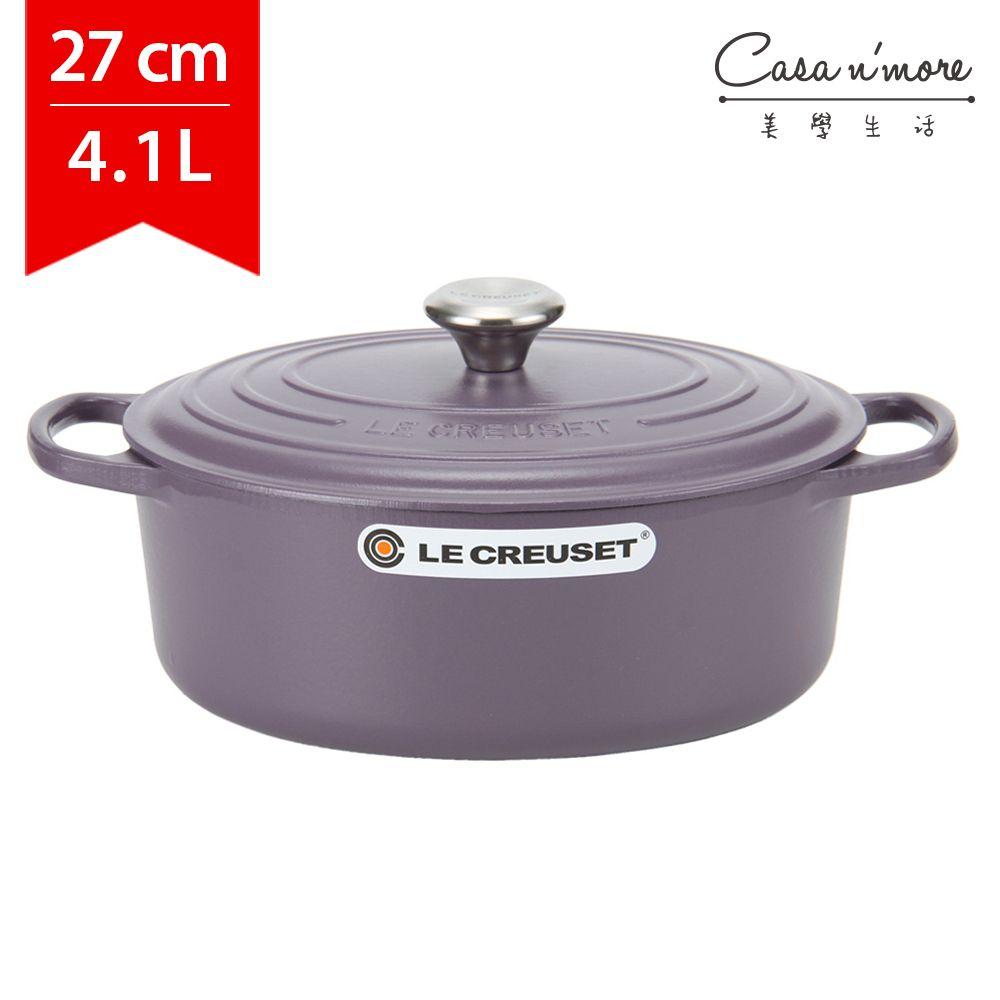 Le Creuset 新款橢圓形鑄鐵鍋 湯鍋 燉鍋 炒鍋 27cm 4.1L 紫水晶 法國製 - 限時優惠好康折扣