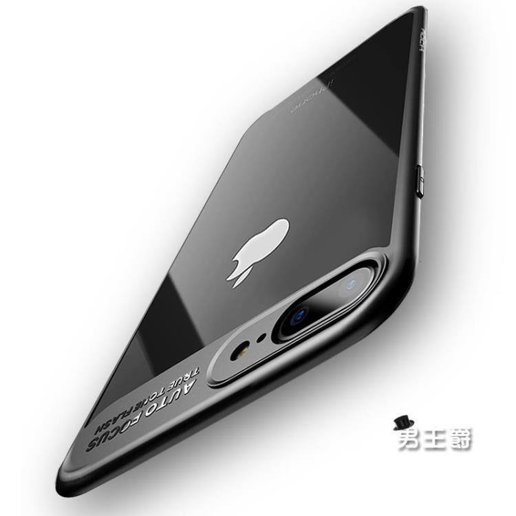 手機殼iPhone8手機殼蘋果8plus套7P透明硅膠全包防摔女潮男七P八i8新品