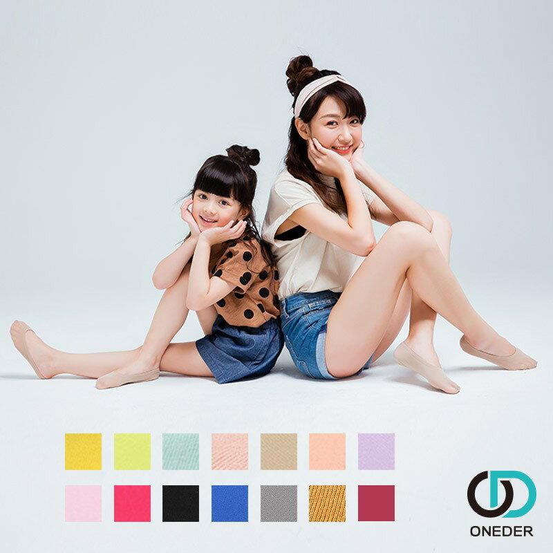 旺達棉品 魔術襪 隱形襪 CH-AM001【ONEDER旺達】