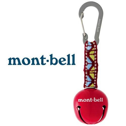 【mont-bell日本】BearBell圓熊鈴勾環磚紅色1124442
