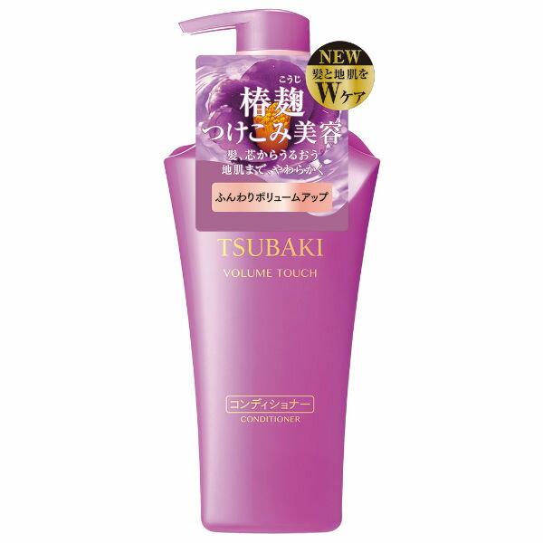思波綺上質豐盈潤髮乳(軟塌髮適用)500ml