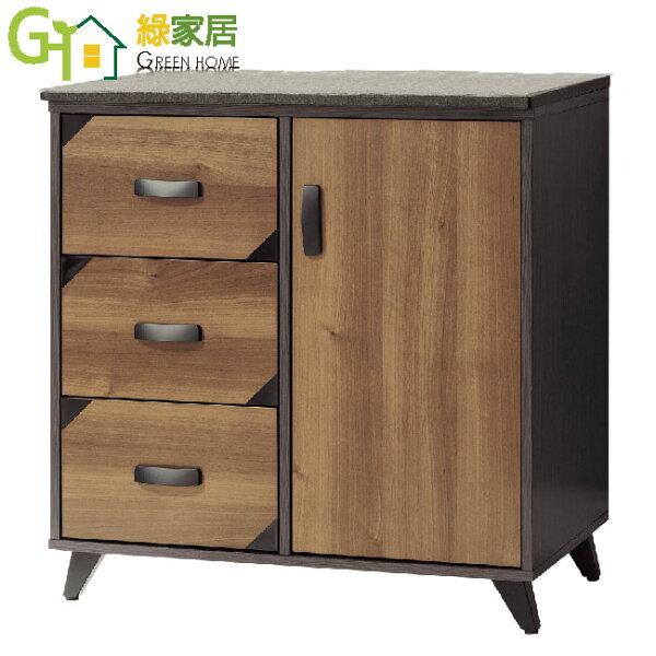 【綠家居】馬克特時尚2.7尺木紋餐櫃收納櫃