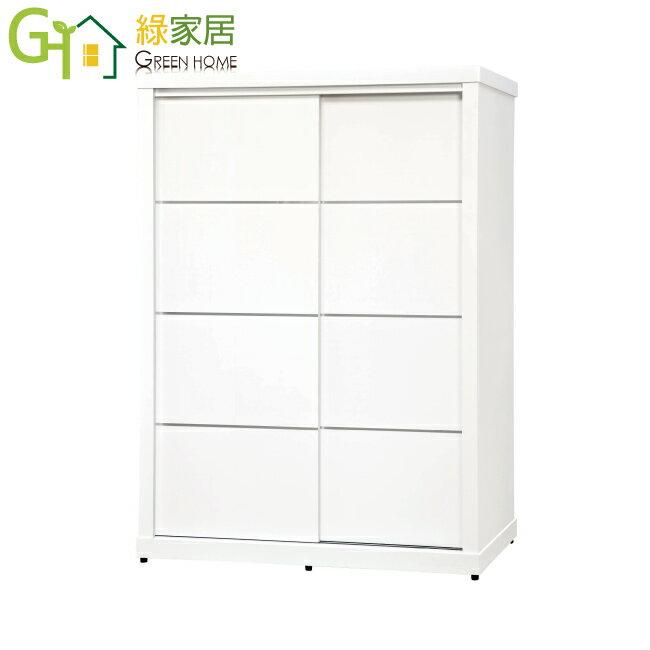 【綠家居】卡羅雅 時尚白4.6尺推門衣櫃/收納櫃(吊衣桿+穿衣鏡+單抽屜)