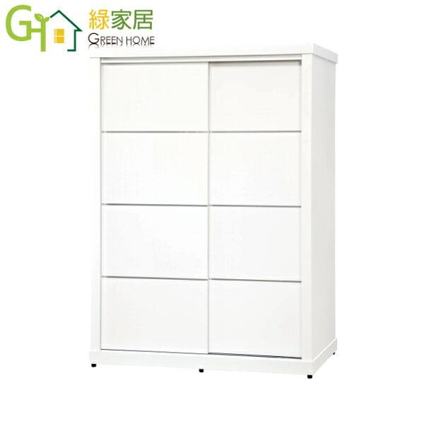 【綠家居】卡羅雅時尚白4.6尺推門衣櫃收納櫃(吊衣桿+穿衣鏡+單抽屜)