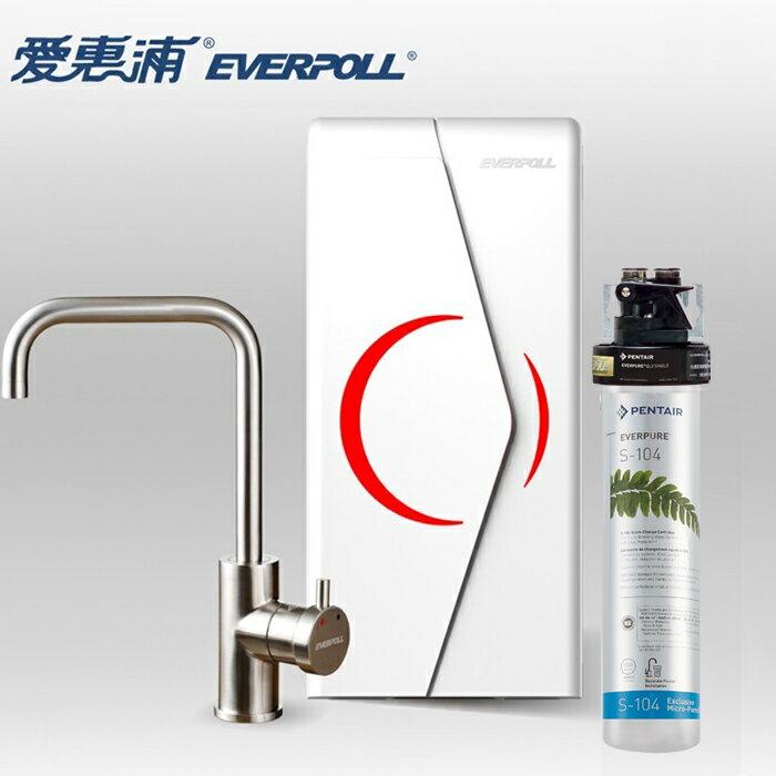【淨水生活】《EVERPOLL 愛惠浦科技》EP-168 廚下型雙溫無壓飲水機 + 愛惠浦 QL3-S104 除鉛型淨水器【免費基本安裝】