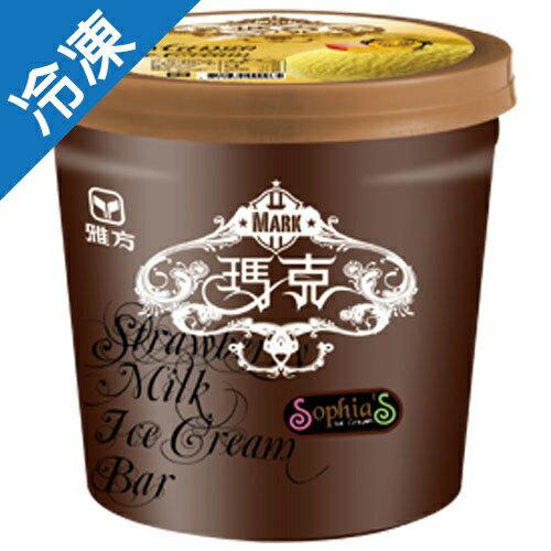 ★買一送一★雅方瑪克冰淇淋-芒果500G/桶【愛買冷凍】