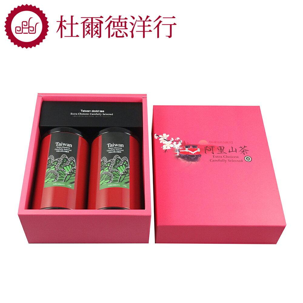 【杜爾德洋行 Dodd Tea】精選阿里山高山烏龍茶2入禮盒 (TB-GA2 ) 0