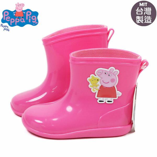 童鞋 粉紅豬小妹Peppa Pig.英國佩佩豬小童輕便雨鞋 粉14-17號~EMMA商城