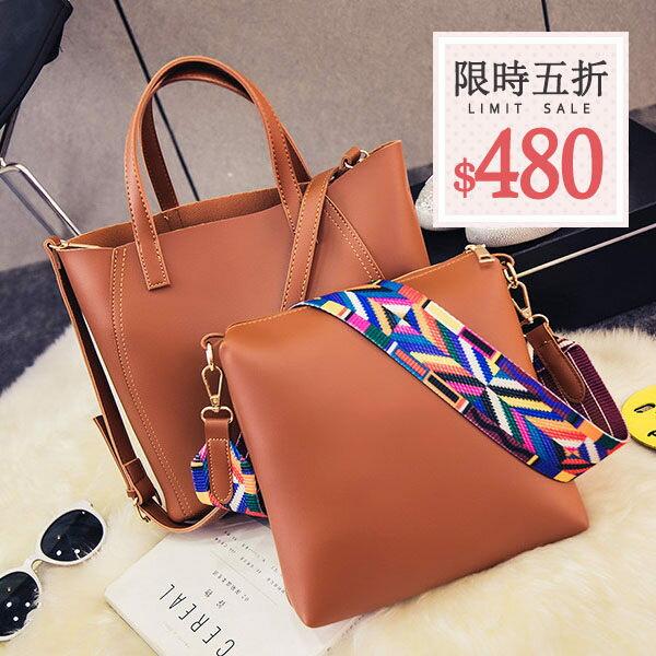 子母大方包-韓系復刻小羊皮彩色編織揹帶大方包 限時買一送一加贈同色側背包 手提包 子母包