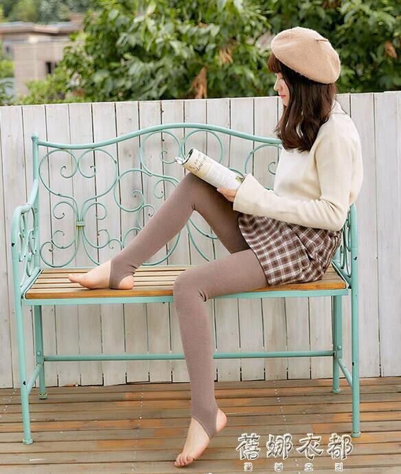 打底褲連褲襪薄絨秋冬棉質加絨高腰無縫一腳蹬保暖打底褲女200g