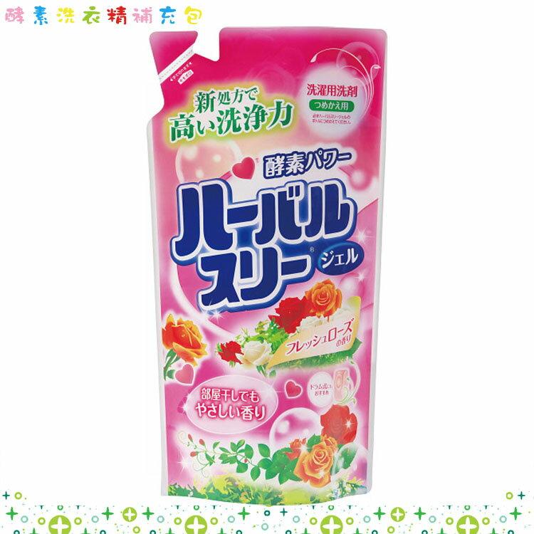 大田倉 日本製 MITSUEI 高洗淨力酵素洗衣精補充包 漂白水洗衣精酵素冷洗精 0.8kg 3包85折 060632