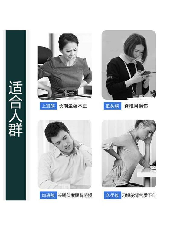 矯正帶 日本改善彎腰駝背矯正器男女通用成