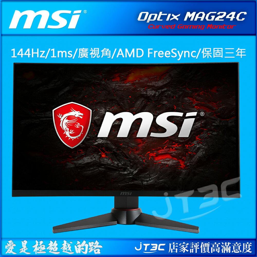 msi 微星 Optix MAG24C 曲面電競螢幕 0