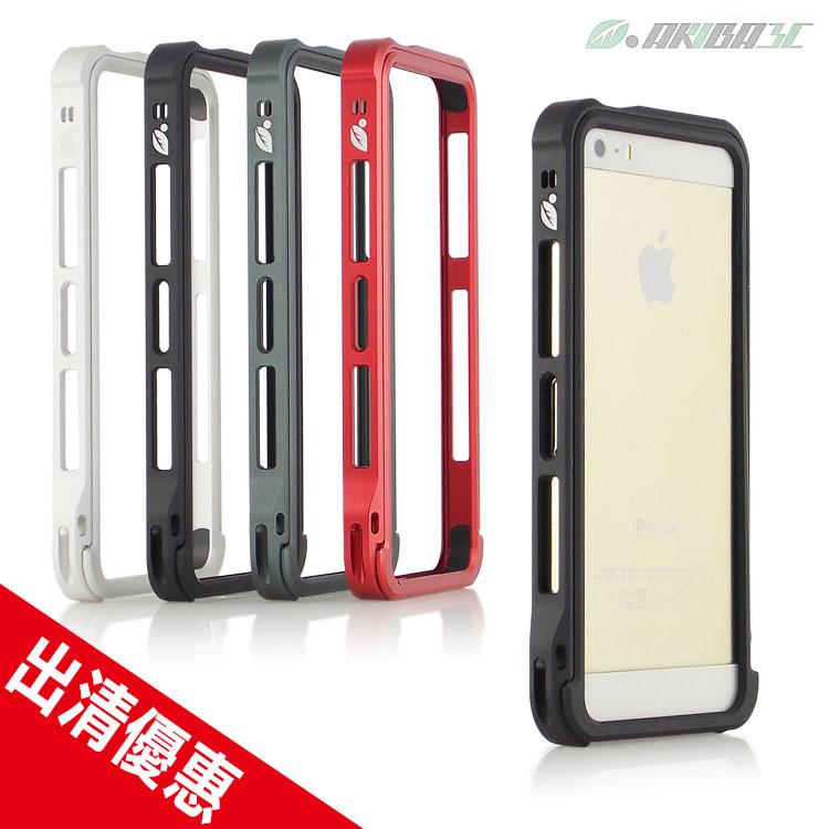 AkiBa iPhone SE/i5/i5s 專用無螺絲鋁框+保護貼【降價優惠】