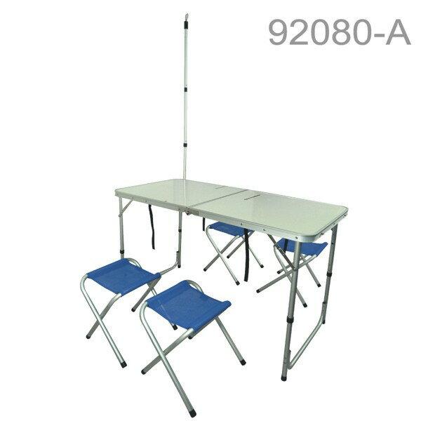 【RV運動家族】92080-A 快速摺疊桌椅組(附吊燈架、收納袋)