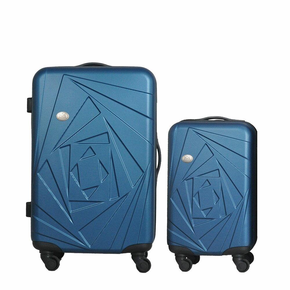 Mon Bagage 巴黎風情系列ABS輕硬殼 28寸 20寸 兩件組 旅行箱 行李箱 3
