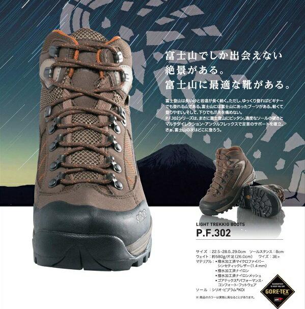 【露營趣】中和 日本 SIRIO PF302 Gore-Tex中筒登山鞋 健行鞋 休閒鞋