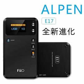 <br/><br/>  志達電子 E17 FiiO USB DAC + 隨身型耳機擴大機 最高對應24bit/192kHz輸入(光纖及同軸) PHA-U UDAC2 開放試聽<br/><br/>