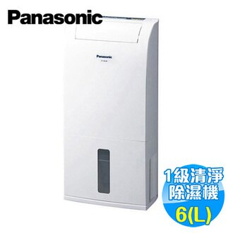 國際 Panasonic 6公升 清淨除濕機 F-Y12CW