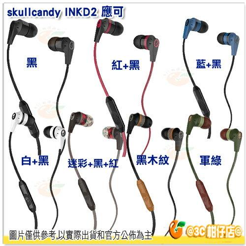 美國 潮牌 Skullcandy INKD2 應可 骷髏糖 耳塞式 耳機 貨 極致音效 舒