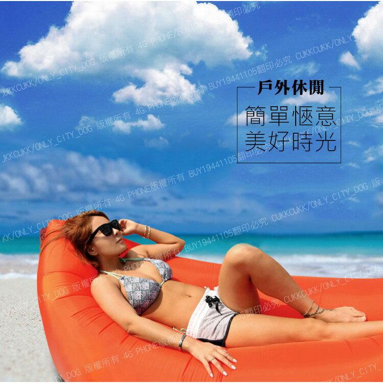 【歐比康】 充氣沙發 懶人沙發 空氣沙發 懶人沙發 快速充氣墊 充氣床 沙發床 懶人床 充氣沙發 懶人床