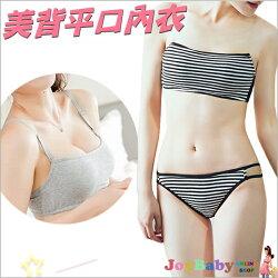 內衣小可愛 涼感成套棉質平口側扣爆乳超集中可拆肩帶無鋼 JoyBaby