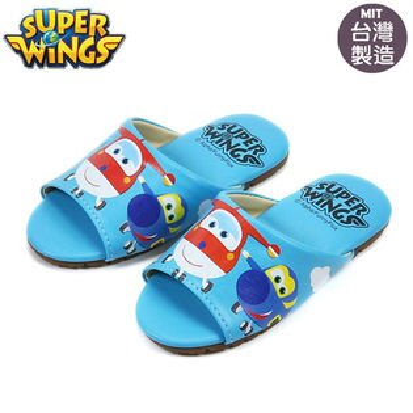 超級飛俠SuperWings傑特童拖鞋.地板拖.室內拖藍16-22號~EMMA商城