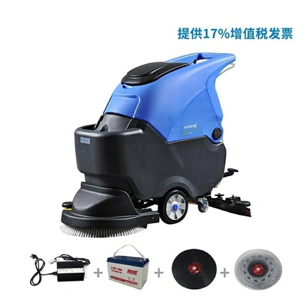掃地機器人容恩R50B手推式洗地機無線電瓶吸干機工廠自動洗地機適合不同地面 DF 萌萌 7