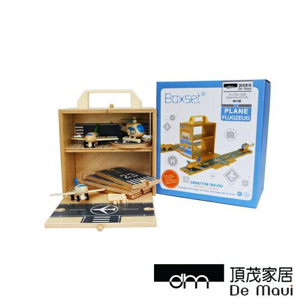 統一時代百貨台北店:【DeMaui頂茂家居】Boxset攜帶式玩具箱-飛機屋