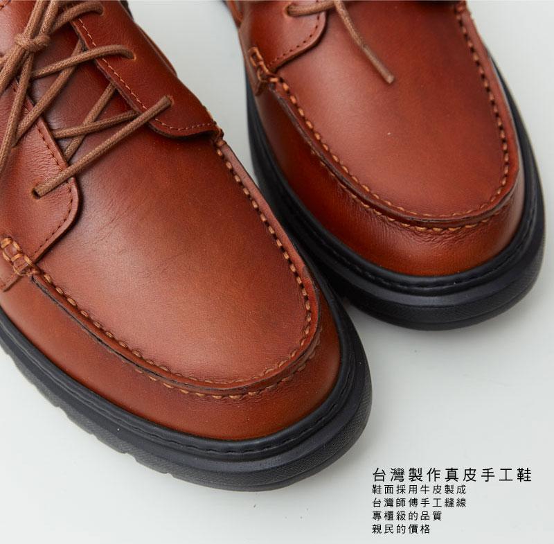 高質感全真皮綁帶紳士男皮鞋【QT9904-1-1780】AppleNana蘋果奈奈 7