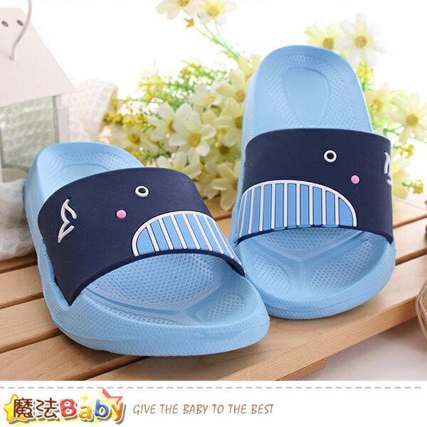 兒童拖鞋輕量美型休閒拖鞋魔法Baby~sd0355
