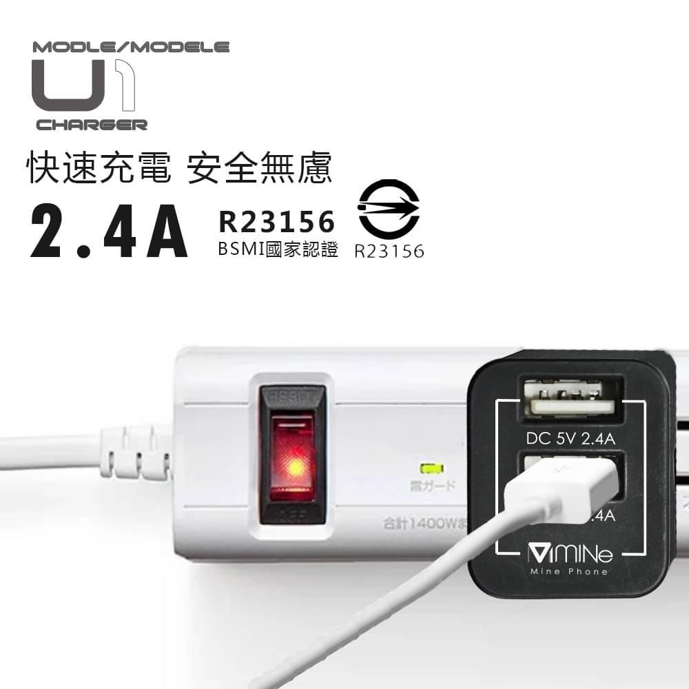台灣製 2.4A充電頭 豆腐頭 摺疊 充電器 安卓頭 蘋果頭 插頭 usb充頭 快充 原廠保固