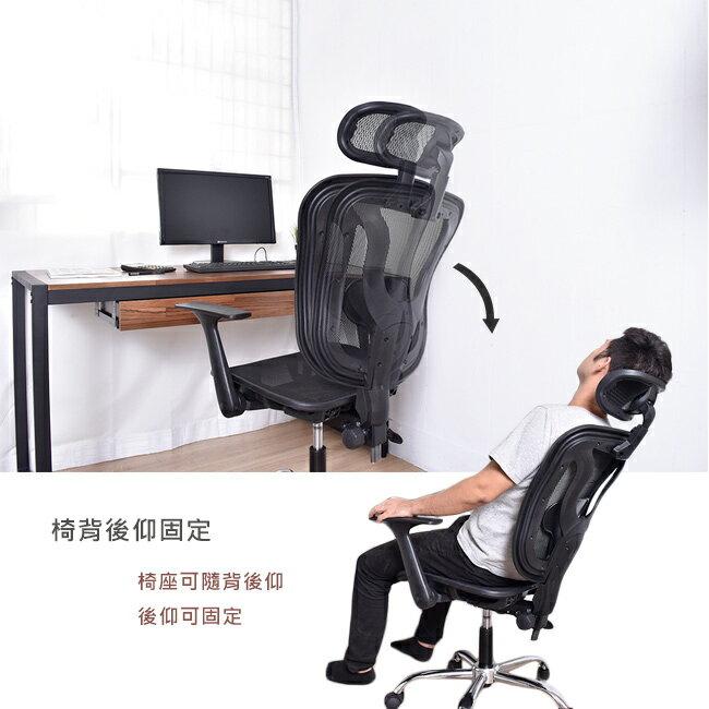 電腦椅 / 辦公椅 / 主管椅 SKR 高背腰網工學電腦椅 凱堡家居【A15239】 3