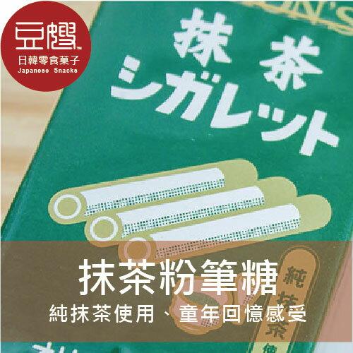 【豆嫂】日本零食Orion復古抹茶粉筆糖★79~719全館點數7倍送★