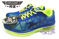慢跑_路跑周邊商品推薦到【巷子屋】ARNOR阿諾 男/女款四大機能螢光高彈力氣墊運動慢跑鞋 [53036] 藍 超值價$498