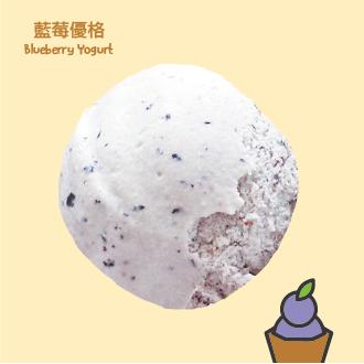 Kaju ?啾義式手工冰淇淋 天然水果 藍莓優格-120ml(杯)/500ml(盒)
