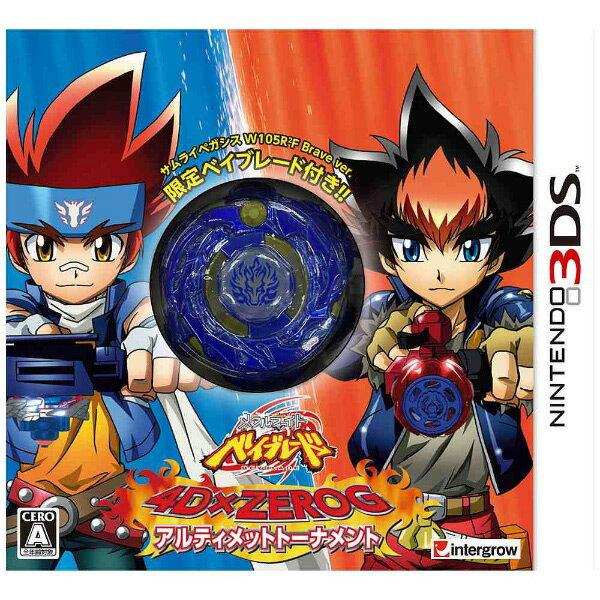 3DS 戰鬥陀螺 鋼鐵戰魂 4D X ZEROG 終極錦標賽限定版(附天馬陀螺) -日文日初版-