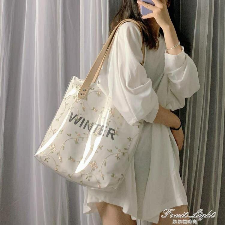 手提包包女2020夏季新款潮韓版百搭側背包大容量托特包果凍透明包 樂樂百貨