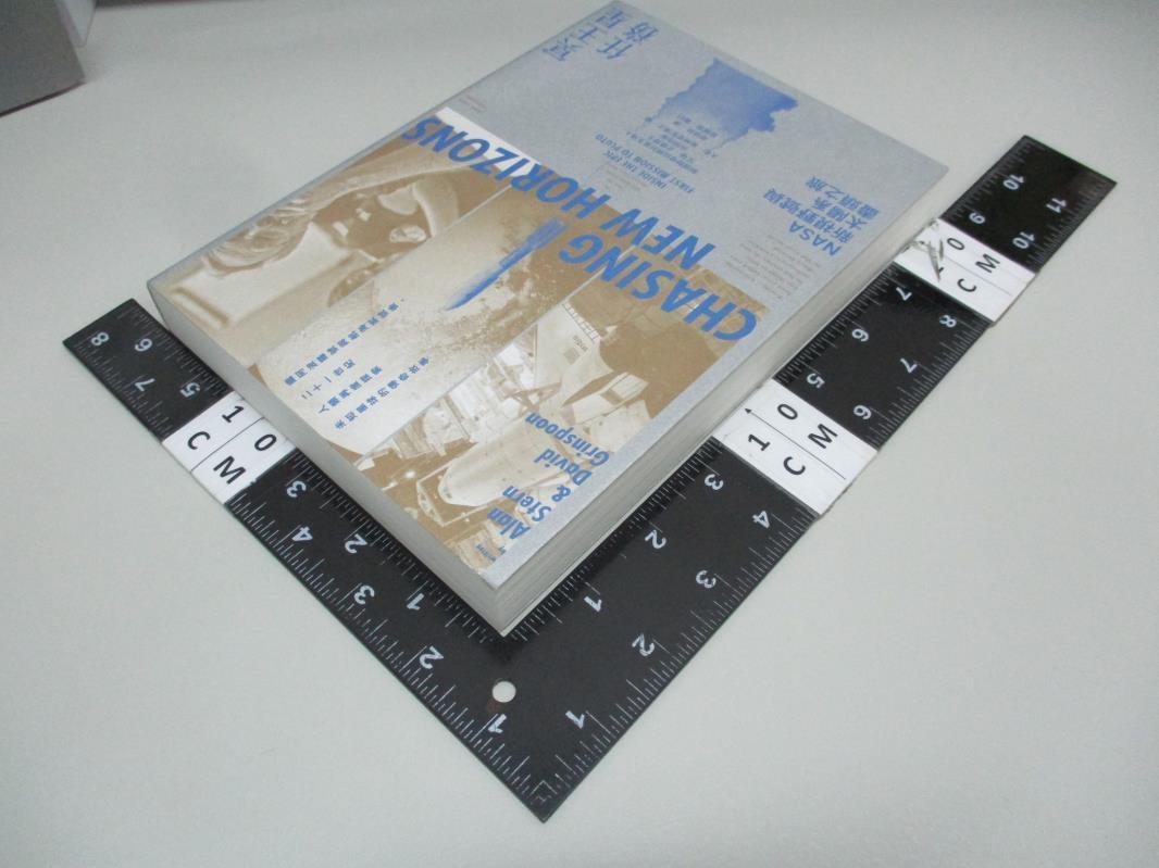 【書寶二手書T5/科學_ASM】冥王星任務:NASA新視野號與太陽系盡頭之旅(繼阿波羅號與航海家號後,二十一世紀人類再度探索未知星球的傳奇故事)_艾倫‧史登, 大衛‧葛林史彭,  鄭煥昇