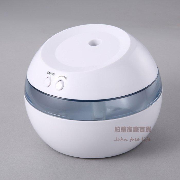 約翰家庭百貨》【FA050】USB球型靜音加濕器 LED噴霧加濕機 噴霧器 香薰機 水氧機 香氛機 精油機